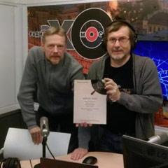 Винилология на Эхо Москвы